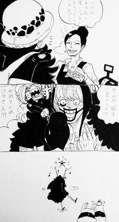 Trafalgar D Water Law Corazon Cora-san Donquixote Rosinante One Piece