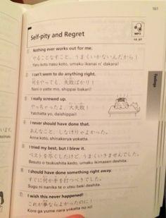 Japanese language book teaching good ol' American fatalism.