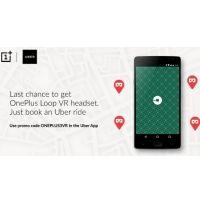 Uber Free OnePlus Loop VR Headset 17 June Offer : Get Free OnePlus Loop VR Headset