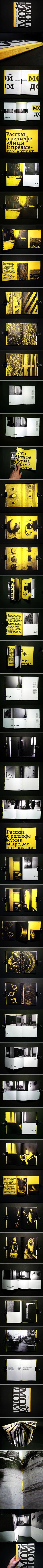 A book about spaces by Dmitry Okulich-Kazarin https://www.behance.net/gallery/17561817/A-book-about-spaces-of-my-home?share=1