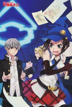 Persona 4 Yu Narukami, Shin Megami Tensei, Persona 4, Fun Games, Video Game, Mystery, Animation, Artist, Anime