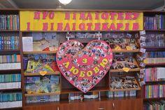 Бібліотекарям з любов'ю. Ми любимо свою бібліотеку!!! #Всеукраїнський_день_бібліотек #35unalib Незвичну виставку-інсталяцыю створила бібліотекар читальної зали Ольга Стародубцева