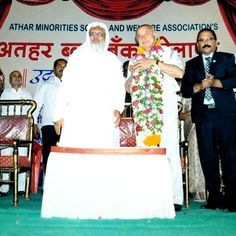 Athar Blood Bank, Solapur Inauguration