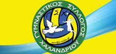 Πρόγραμμα Α2 Εθνικής Κατηγορίας γυναικών 2015/2016    Πραγματοποιήθηκαν την Τρίτη 4 Αυγούστου, στα γραφεία της ΕΟΠΕ, στο     ΟΑΚΑ, οι κληρώσεις  των πρωταθλημάτων της Α2 Εθνικής κατηγορίας    ανδρών και των αντίστοιχων των γυναικών, για τους ομίλους του Νότου.     Ο Γ.Σ. Χαλανδρίου θα συμμετάσχει στο β΄ υποόμιλο του Α΄ Ομίλου Kai, Thats Not My