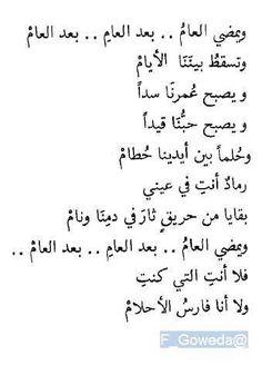 معنى كلمة Clear Up بالعربي