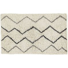 beni neutral rug | CB2 5'x8', 8'x10'