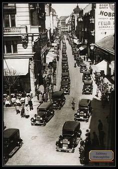 Old Belgrade - Serbia
