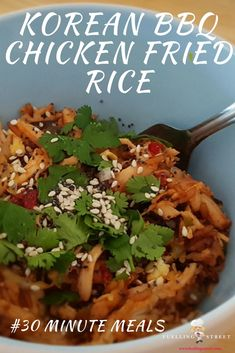 Korean BBQ Chicken Fried Rice - a delightfully well balanced Korean BBQ sauce, infused with succulent roast chicken and crunchy fried rice. #30minutemeals #friedrice #recipes #chicken
