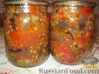 Фото к рецепту: Баклажаны консервированные с базиликом