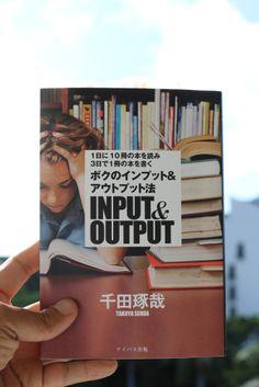 千田琢哉の「1日に10冊の本を読み3日で1冊の本を書くボクのインプット&アウトプット法」 http://hirokinagasawa.com/booklog