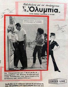Olympia, Greek cruise ship ad (via ithaque.gr)