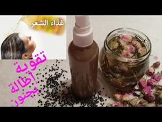 Soap, Personal Care, Bottle, Hair, Beauty, Almonds, Health And Beauty, Womens Fashion, Recipe