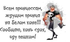 www.ivanovo-svadba37.ru