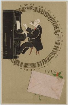 MFA's online New Year's Japanese Postcard collection,
