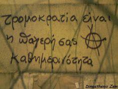 Συνθήματα σε Τοίχους : Αναρχικά - Αντιεξουσιαστικά Greek Quotes, Anarchy, Street Art, Messages, Writing, Words, Truths, Wall