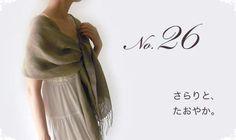◆ショール・ストール 結び方 結婚式(パーティー)に No.26 ストール巻き方60種!イタリアで作ったストールとマフラーのお店 CEP