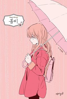 Cheese in the trap Cute Anime Character, Character Art, Character Design, Anime Chibi, Manga Anime, Cheese In The Trap Webtoon, Alone Art, The Kingdom Of Magic, Manga Collection