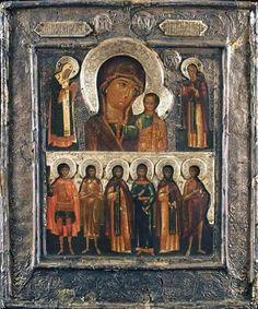 Tsentralny-Muzey-Drevnerusskoy- Muzey-Im-A-Rubleva's photos Blessed Mother Mary, Hail Mary, Orthodox Icons, Beautiful Day, Saints, Museum, Gallery, Painting, Madonna