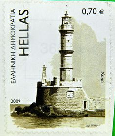 stamp Hellas Greece  Lighthouse Leuchtturm Hellas postage stamp timbre Greece Griechenland sello bollo francobollo porto γραμματόσημα Ελλάδα 希腊 邮票 yóupiào Xīlà Греция марка stamp Hellas Greece postage poste timbres Grèce bolli selos Grécia sell
