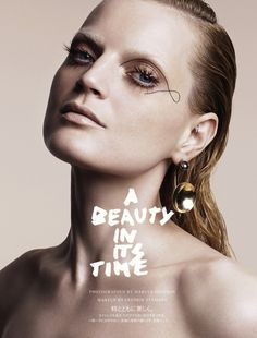 Guinevere Van Seenus by Marcus Ohlsson for Vogue Japan December 2014 [Beauty]
