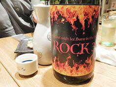 日本酒 津々浦々 【2239】車坂 ROCK・3(くるまざか ろっく) 【和歌山】 - 47NEWS(よんななニュース)
