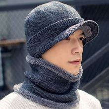 Buy one here---> https://tshirtandjeans.store/products/winter-hats-skullies-beanies-hat-for-men-women-wool-knit-warm-plush-scarf-caps-balaclava-mask-gorras-bonnet-knitted-snow-ski-hat/|    Unique arriving Winter Hats Skullies Beanies Hat For Men Women Wool Knit Warm Plush Scarf Caps Balaclava Mask Gorras Bonnet Knitted Snow Ski Hat now for sale $US $20.50 with free shipping  you can buy the following item and also a whole lot more at the online site      Find it now right here…