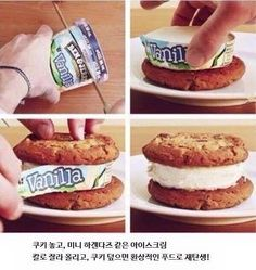 cookie + ice cream