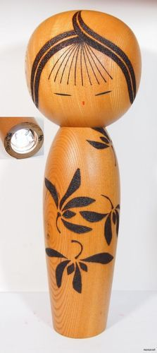 Japanese Sosaku Kokeshi Doll Flashlight by Watanabe Masaos Design