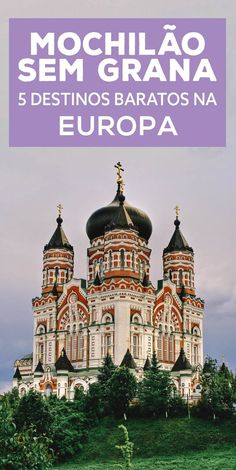 Backpack without money: 5 cheap underground destinations in Europe .- Mochilão sem grana: 5 destinos undergrounds baratos na Europa – Viajei Bonito Backpack without money: 5 cheap underground destinations in Europe - Travel Tours, Travel And Tourism, Travel List, Travel Guides, Eurotrip, Europa Tour, Places To Travel, Places To Go, Paradise Places