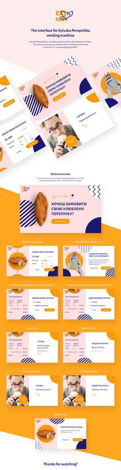Kyivska Perepichka vending machine on Behance