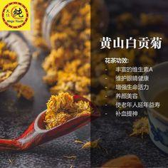 Chinese Herbal Tea, Flower Tea, Chrysanthemum, Herbalism, Herbal Medicine, Chrysanthemum Morifolium