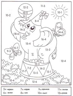 Learn math with coloring Math Classroom, Kindergarten Math, Teaching Math, Colouring Pages, Coloring Books, School Worksheets, 1st Grade Math, Homeschool Math, Math For Kids