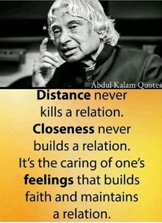 Quotes Discover Trust is more powerfull if u have making a bond. Apj Quotes, Life Quotes Pictures, Real Life Quotes, Wisdom Quotes, Girly Quotes, Disney Quotes, True Quotes, Motivational Quotes, True Feelings Quotes