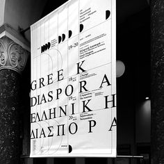 Stergios-galikas-thessaloniki-symposium-graphic-design-itsnicethat-1