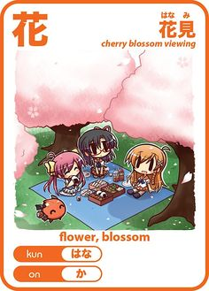 Learn kanji the fun and moe way with moekanji! The long awaited sequel to the hit Japanese learning card series Moekana is finally here! Moekanji is a set of 87 illustrated cards to help you learn first grade Japanese Kanji which include th. Kanji Japanese, Study Japanese, Japanese Words, Japanese Culture, Language Study, Learn A New Language, Japanese Language Learning, Learning Japanese, Learning Cards