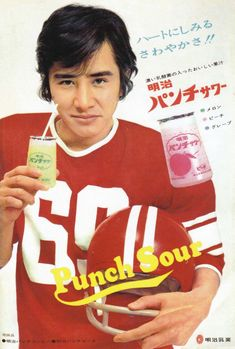 明治乳業 明治パンチサワー 田村正和 広告 1970 Japan Advertising, Retro Advertising, Retro Ads, Vintage Ads, Vintage Posters, Old Ads, Retro Design, Vintage Japanese, Pop Culture