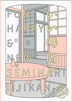 Shinpei Nakaya auf Behance More - Layout Design, Book Design, Print Design, Graphic Design Posters, Graphic Design Illustration, Graphic Design Inspiration, Dm Poster, Poster Layout, Cover Design