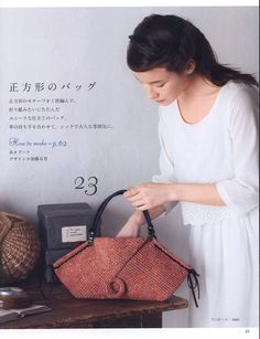Japanese book and handicrafts - Knitted Bag and Hat in Spring and Summer Crochet Books, Crochet Doilies, Knit Crochet, Crochet Summer Hats, Japanese Crochet, Japanese Books, Book And Magazine, Wrist Warmers, Knitted Bags