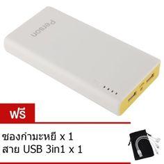 รีวิว สินค้า Person Power Bank 10000 mAhแบตสำรอง รุ่นRM01 (สีเทา) ฟรี ซองกำมะหยี่+สายUSB 3 in 1 ☂ โปรโมชั่นลดราคา Person Power Bank 10000 mAhแบตสำรอง รุ่นRM01 (สีเทา) ฟรี ซองกำมะหยี่ สายUSB 3 in 1 ประสบการณ์ | discount code Person Power Bank 10000 mAhแบตสำรอง รุ่นRM01 (สีเทา) ฟรี ซองกำมะหยี่ สายUSB 3 in 1  รายละเอียดเพิ่มเติม : http://online.thprice.us/IyxNg    คุณกำลังต้องการ Person Power Bank 10000 mAhแบตสำรอง รุ่นRM01 (สีเทา) ฟรี ซองกำมะหยี่ สายUSB 3 in 1 เพื่อช่วยแก้ไขปัญหา อยูใช่หรือไม่…
