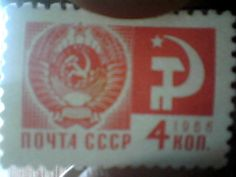 Stamps From Former Soviet Union