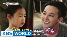 Omo this is SO cute - my heart would be about to explode too Haru! The Return of Superman - A sweet day with GD
