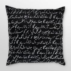 Love this pillow from Lost City thats on The Foundary today! #pillow #decor #black
