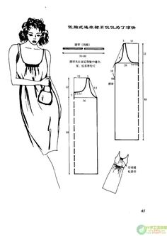Schnittmuster Kleid - Dress Pattern (In Chinese)