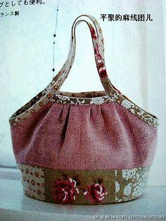 Sewing Tutorials Free Bias Tape Ideas For 2019 Handmade Purses, Handmade Handbags, Patchwork Bags, Quilted Bag, Diy Sac, Diy Handbag, Bag Patterns To Sew, Denim Bag, Fabric Bags