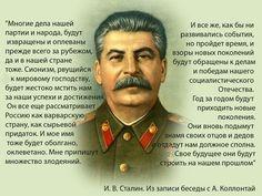 Личность Сталина подверглась демонизации на Западе и в СССР сразу же после его смерти. Таковая логически перешла в демонизацию целой страны, её образа и социального устройства. Что в итоге поселило…