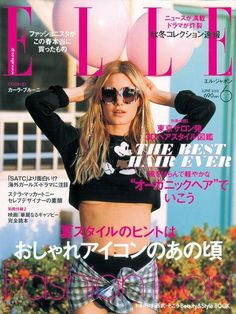 Elle Magazine [Japan] (June 2013) Camille Rowe
