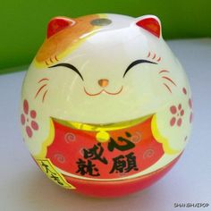 Red Maneki Neko Japanese Lucky Cat Feng Shui Luck Gift