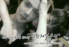 kyungsoo & sehun.....still hot
