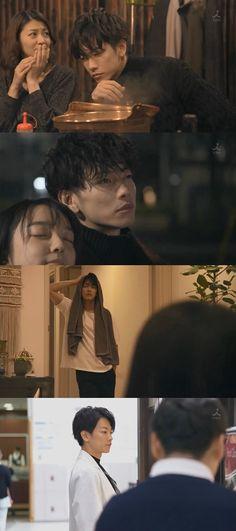 Suspicious Partner, Takeru Sato, Park Bo Young, Japanese Drama, Ji Chang Wook, Actresses, Actors, Film, My Love