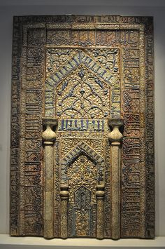 Prayer niche from Maidan mosque, Kashan, Iran ~ now at ~ Pergamon Museum, Berlin, Germany | ©David Almeida